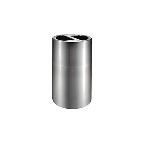 Papelera aluminium